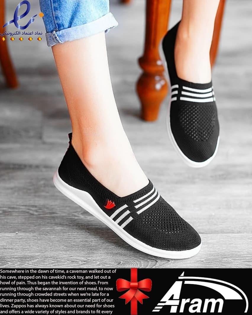کفش راحتی دخترانه بافت آرام - کفش تعطیلات